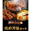 【送料無料】ふたごの「焼肉冷麺セット」豪華5品 / 4〜5人前 (冷麺/ハラミ/小腸/カルビ/豚トロ)