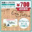 ガジュツ 紫ウコン 屋久島産100% 送料無料 粒タイプ ハーブサプリ