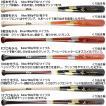 SSK 野球 バット 硬式木製 BFJマーク入り メイプル プロエッジ オーダー PE0666BT