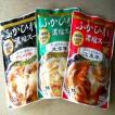 送料無料 高級食材気仙沼産のふかひれスープ、広東、北京、四川の中から3つ選んで1000円