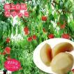 極上白桃なつっこ約5kg(15〜20玉)