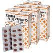 加齢黄斑変性の予防・進行防止推奨成分配合 サプリメント アスタキルテインPLUS60 6箱セット