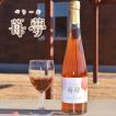 いちごワイン「苺夢(べりーむ)」500ml