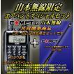 DJ-X81 アルインコ(ALINCO)+CMY-AIR1 エアバンドスペシャルセット