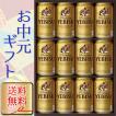 サッポロエビス YE3D【ビールギフトセット】【お米と共同購入で送料無料】