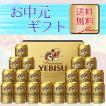 サッポロエビス YE5DT【ビールギフトセット】【お米と共同購入で送料無料】