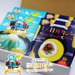 青黄レトルトカレー食べ比べ4個セット 青い富士山カレー 黄金三日月カレー インスタ映え ご当地グルメ