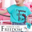 送料無料 子ども Tシャツ 可愛い 小学生 女の子 tシャツ 夏 韓国ガールファッション 韓国子供服 夏 キッズ 可愛い 半袖Tシャツ リボン付き 100cm〜140cm
