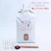 お米 10kg  特A 特別栽培米 佐賀県 夢しずく 令和元年産 玄米5kg×2袋 選べる精米