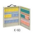ワールドキーボックス 60本掛用 キーホルダー付