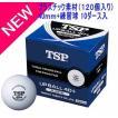 送料無料 TSP 卓球ボール アップボール40+練習球  40mm トレーニングボール ABS製練習球 10ダース入 010047(120個入り)