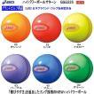 アシックス グラウンドゴルフボール ハイパワーボールサターン GGG326