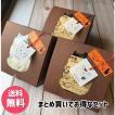 焼き菓子詰め合わせ マドレーヌ クッキー イロイロスイーツ10個セット×3箱 まとめ買いがお買い得 送料無料(一部地域を除く)