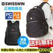 SWISSWIN バックパック リュック リュックサック メンズ かばん 鞄 カバン BAG レディース 大容量 高校生 塾用 部活用 バッグ 旅行用バック 大人 28L A4 撥水
