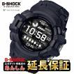 カシオ Gショック GSW-H1000-1AJR G-SQUAD PRO Wear OS by Google(TM) 搭載 腕時計 メンズ  CASIO G-SHOCK