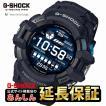 カシオ Gショック GSW-H1000-1JR G-SQUAD PRO Wear OS by Google(TM) 搭載 腕時計 メンズ  CASIO G-SHOCK