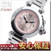 先着!最大8,000円OFFクーポン!クーポンでお得!カルティエ Cartier ミスパシャ ピンク W3140008 CARTIER  新品  安心保証  パシャ  腕時計     ラッピング無料
