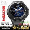 カシオ スマートウォッチ WSD-F20 BK プロトレック スマート アウトドア ウォッチ 腕時計 GPS搭載 PROTREK Smart ブラック WSD-F20-BK