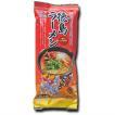【八百秀】徳島棒ラーメン 2食入袋(ネギ入り)