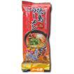 【八百秀】徳島棒ラーメン 2食入袋(ネギ入り)【ゆうメール500】