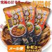 徳島ラーメン 春陽軒 【棒麺2食】入袋(ネギ入り)【ゆうメール1000】×3袋