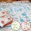 吸水マット キッチン柄 約30cm×45cm 日本製 キッチンクロス ふきん 水切り ランチマット 台ふき 速乾 KOK