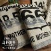 フェイスタオル まとめ買い おしゃれ 子ども 綿100% 日本製 ブルックリン
