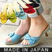 (サンダル早割) スエードリボン ミュールサンダル 靴擦れなしの奇跡のヒールサンダル/S8001/AF/