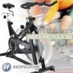 HORIZON ホライズン インドアサイクル S3 ( ジョンソンヘルステックジャパン エアロバイク クロスバイク フィットネスバイク フィットネス )