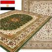エジプト製ウィルトン織りカーペット・カフラー(200×250)