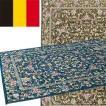 ベルギー製ブラン織りカーペット ハルの森(140×220)
