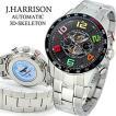ジョン・ハリソン3D多機能付両面スケルトン自動巻時計J.H-020SP