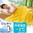 夏の快眠セット(和晒し6重織ガーゼケット+竹シーツ)