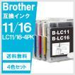 brother LC11/16-4PK 4色セット ブラザー 対応 互換インクカートリッジ メール便送料無料