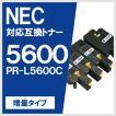 【あすつく】 NEC ト...