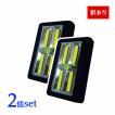 訳あり 2個セット スーパーブライト330 LEDライト LED 懐中電灯 ランタン 防災 停電 非常用 電池 ルーメン COBライト LEDチップ