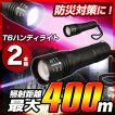 XM-LT6 高性能 LEDハンディライト 懐中電灯 最大500m先まで照射 高性能懐中電灯 LEDライト 防水 超強力 充電式