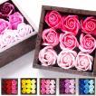 ソープフラワー 入浴剤 ギフト お花のカタチの入浴剤 誕生日 選べる5色
