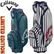 Callaway [キャロウェイ] Style Stripe [スタイル ストライプ] キャディバッグ 18 JM