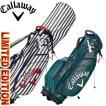 Callaway [キャロウェイ] Style Stripe [スタイル ストライプ] スタンド キャディバッグ 18 JM