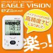 EAGLE VISION [イーグルビジョン] ez plus2 EV-615