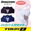 BRIDGESTONE GOLF [ブリヂストン ゴルフ] TOUR B レディース フェイスカバー SGSG75
