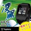 Yupiteru [ユピテル] ウォッチ型 ゴルフナビ YG-Watch A