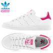 スタンスミス Adidas アディダス スニーカー レディース adidas STAN SMITH J ピンク ホワイト B32703 ads26