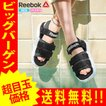 リーボック サンダル レディース メンズ スポーツサンダル ブラック Reebok CLASSIC ROYAL SANDAL CN5494 (rbk001)
