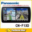 panasonic パナソニック CN-F1XD