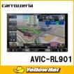 カロッツェリア 楽NAVI AVIC-RL901 8V型ワイドVGA地上デジ(フルセグ)/DSP AV一体型メモリーナビ
