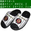 健康サンダル(Tigersロゴ)(阪神球団承認)阪神タイガース グッズ