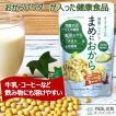 まめにおから 210g約14日分 健康補助食品 おからパウダー GABA 食物繊維