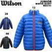 wilson/ウイルソンジュニア中わたジャケットキッズ中わたジャケットWX5741/あすつく対応_北海道/